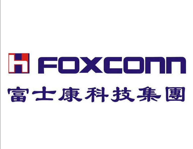 富士康集团背景介绍及企业logo展示